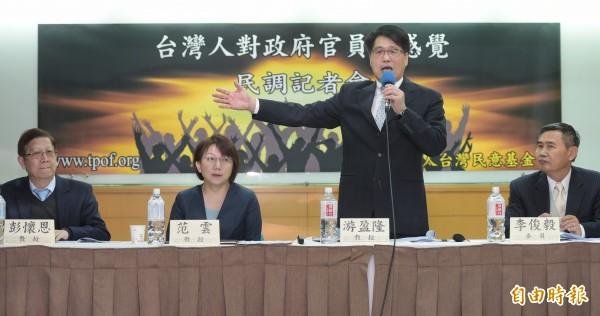 台灣民意基金會24日舉行「台灣人對政府官員的感覺」全國性民調發表會,由基金會董事長游盈隆(右二)主持,邀請李俊毅(右一)、范雲(左二)與彭懷恩(左一)等三位來賓評論與解讀。(記者張嘉明攝)