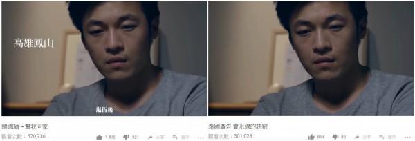 原來影片中的泰國場景,逕自打上「高雄鳳山」混淆視聽。(圖取自臉書)