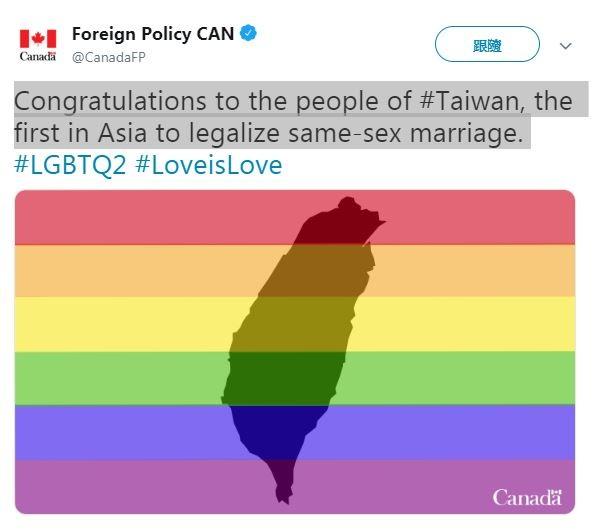 加拿大外交部推文恭喜台灣人民。(圖擷取自推特)