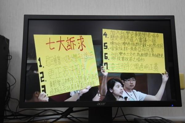 學生提出7大訴求。(記者廖耀東攝)