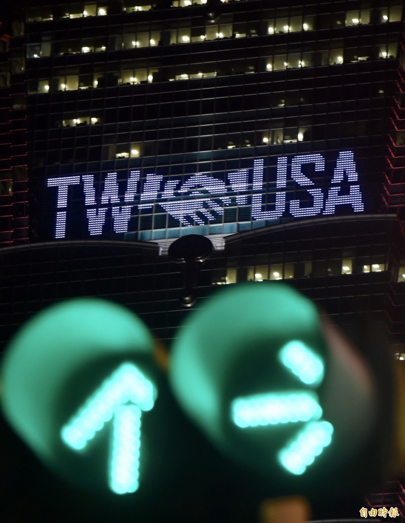 台國在台協會(AIT)慶祝台灣關係法40年,今晚起在台北101大樓外牆點亮字幕。(記者黃耀徵攝)
