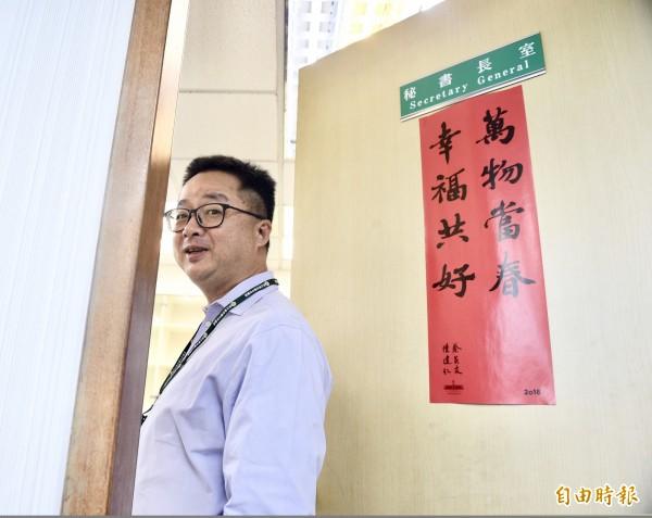 民進黨秘書長羅文嘉(見圖)透露,中央黨部組織將因應2020大選調整為戰鬥型團隊。(資料照,記者羅沛德攝)