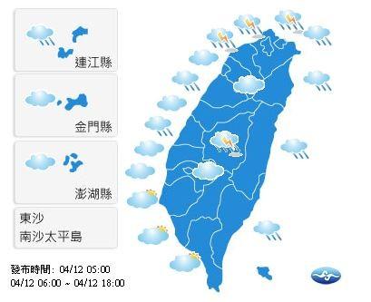 今天水氣比昨天稍增。(圖擷自中央氣象局)