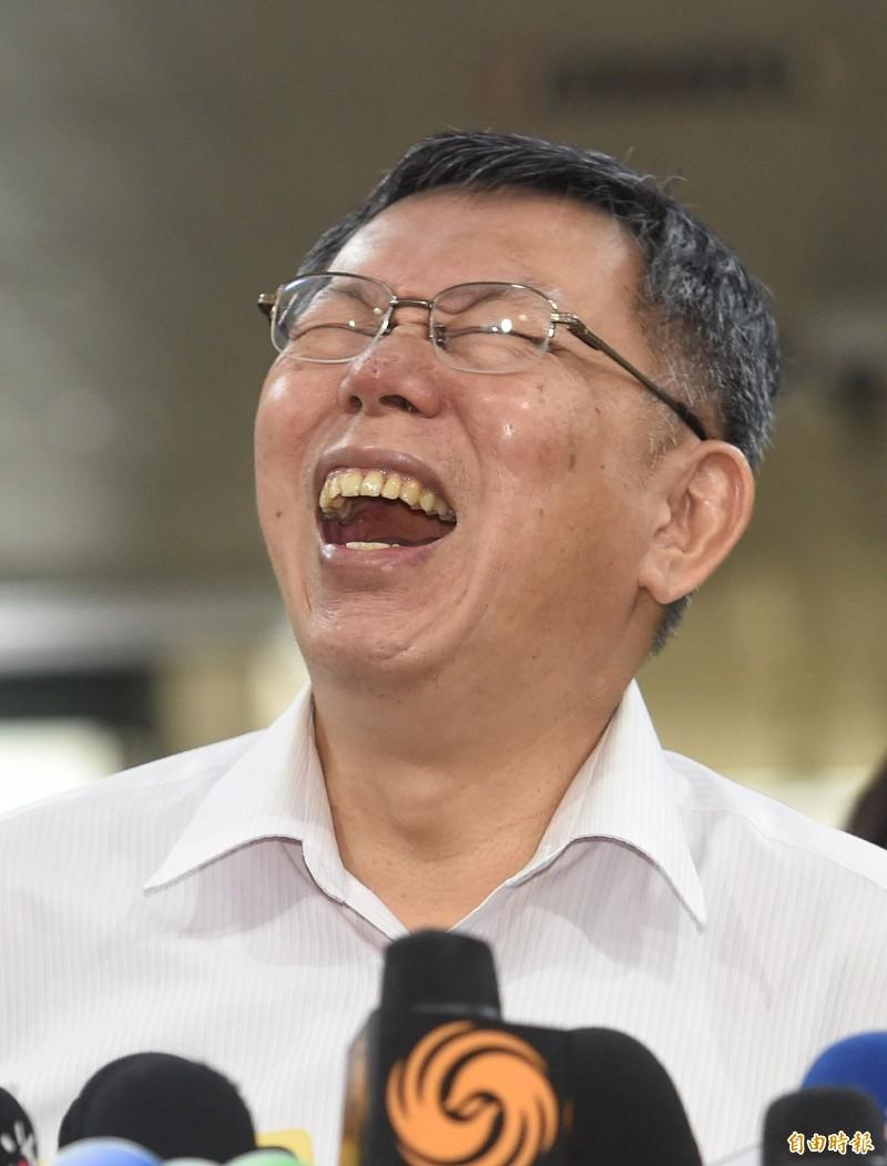最新民調結果台北市首長滿意度、幸福感皆未上榜,對此市長柯文哲表示「沒得最後一名就很厲害了」。(資料照)