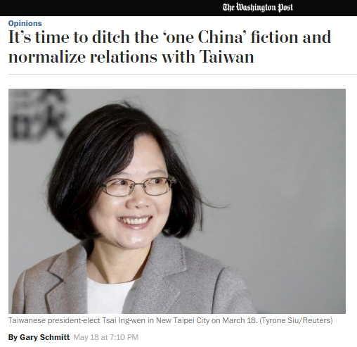 美國《華盛頓郵報》今天刊出一篇專欄文章呼籲,美國應該拋棄「一個中國」原則,並與台灣建交恢復關係。(圖擷自華盛頓郵報官網)