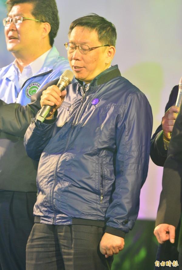 柯文哲認為台灣社會存在著淺碟文化,更直言20年內很難再出一個三級貧戶總統。(資料照,記者王藝菘攝)