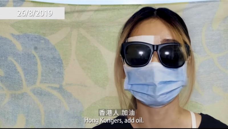 影片的最後她說:「香港人,加油!」(圖擷取自Youtube)