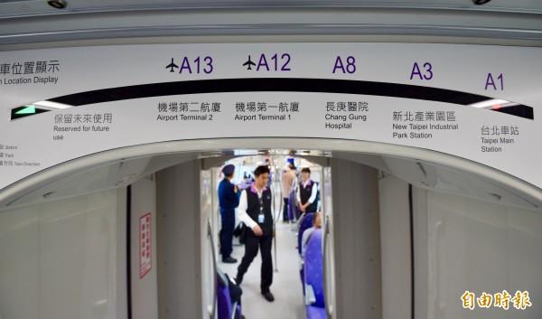 桃園機場捷運12項履勘前應改善事項都已處理完畢。(資料照,記者羅沛德攝)