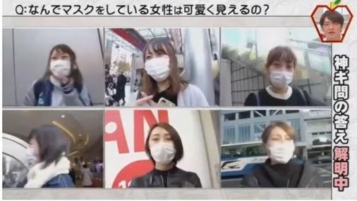 日本女性喜愛戴上口罩。(圖擷自YouTube)