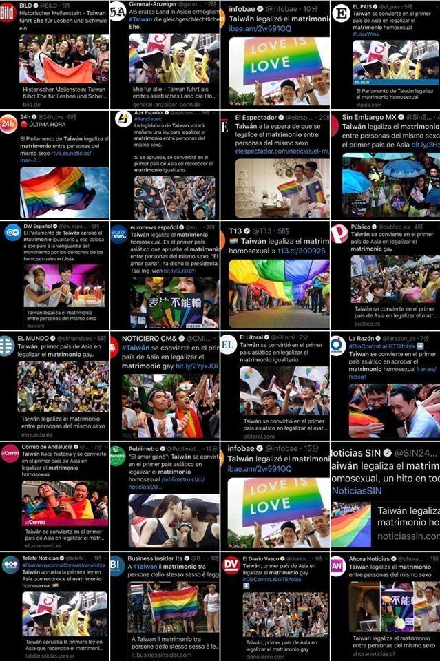 昨天同婚法案在立法院通過消息一出,世界各國紛紛以快訊處理報導。(圖取自Jimmy Su臉書)