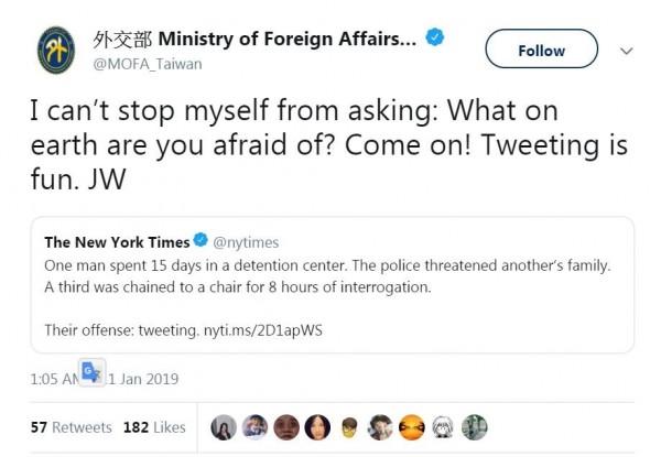 我外交部长吴钊燮在台湾外交部推特呛辣发文,问中国「你们到底在怕什么啊」?(图撷取自外交部推特)