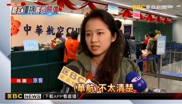 受訪者Ada Chu昨(11)於臉書上公開東森新聞訪問的片段及自己所側錄的訪問影片,質疑東森新聞刻意剪去其言論「帶風向」。(圖取自東森新聞 CH51 Youtube頻道)