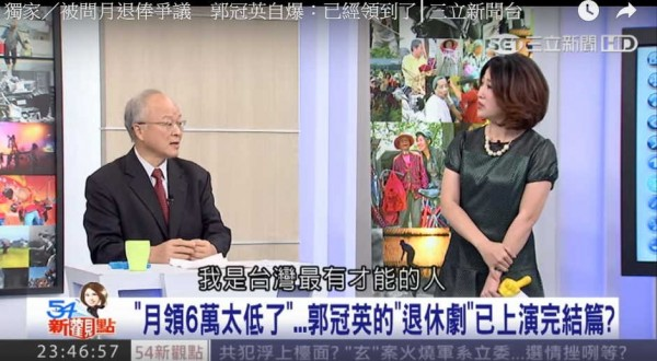 主持人陳斐娟(右)質疑是主考官面試給高分,才讓郭冠英(左)得以擔任台灣省政府前外事秘書。但郭冠英卻回「給我滿分也是應該的,因為我是台灣最有才能的人」(圖擷自三立新聞)
