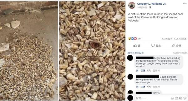 美國喬治亞州有批裝修工人,日前在整修一棟1900年代的老建築時,在2樓的牆壁內挖出多達1000多顆的人類牙齒,當場嚇傻這些工人。(圖擷取自facebook)
