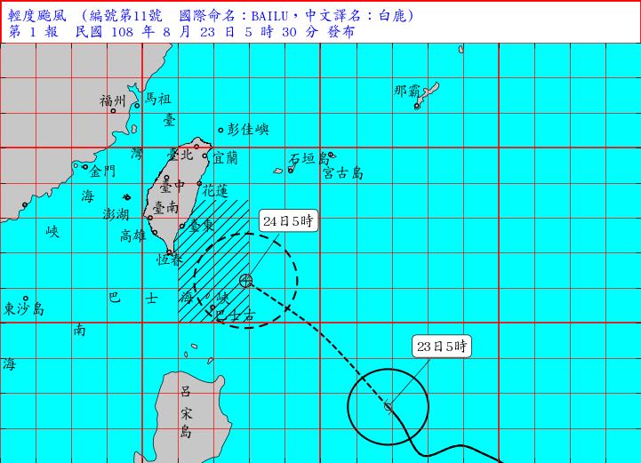 輕度颱風白鹿向台灣方向移動。(圖擷自中央氣象局)