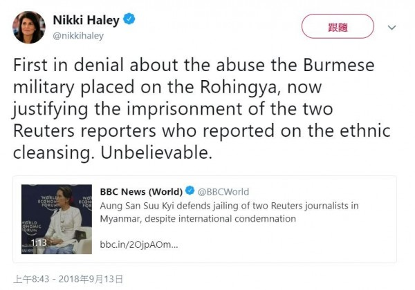 美國駐聯合國大使批評翁山蘇姬的說法令人難以置信。(圖擷取自海利推特)