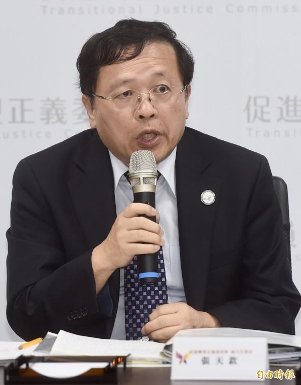已請辭的促轉會副主委張天欽。(資料照)