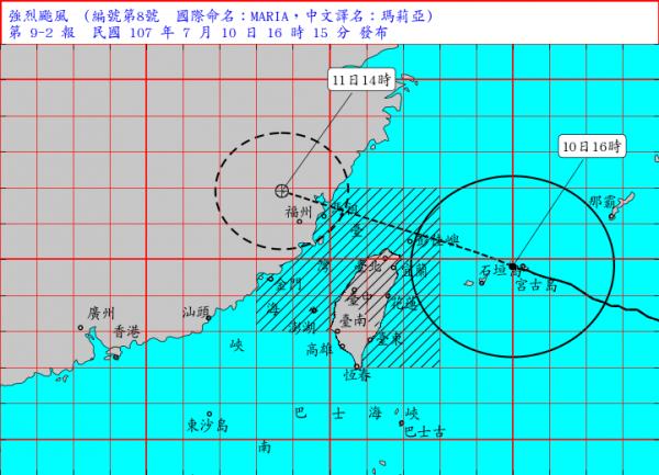 瑪莉亞颱風在宜蘭東方海面,暴風圈即將碰觸台灣陸地。(圖擷取自中央氣象局)