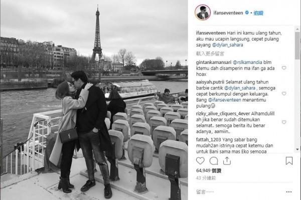 法加夏昨天在instagram貼出他和妻子狄蘭的合照,深情喊話:「親愛的,今天是妳的生日,快點回來吧!」(圖擷取自Instagram)