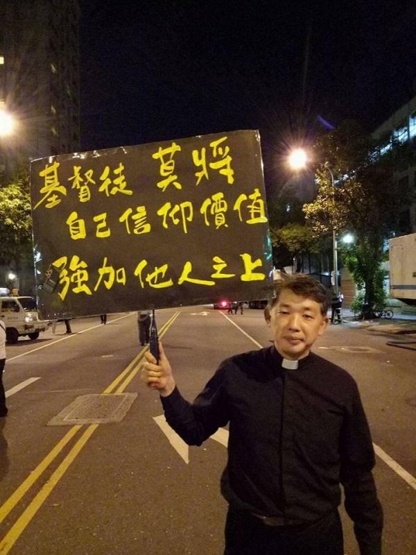 挺同牧師陳思豪表示,他體悟到只要反對別人的權利,那麼就是歧視。(圖擷自陳思豪臉書)