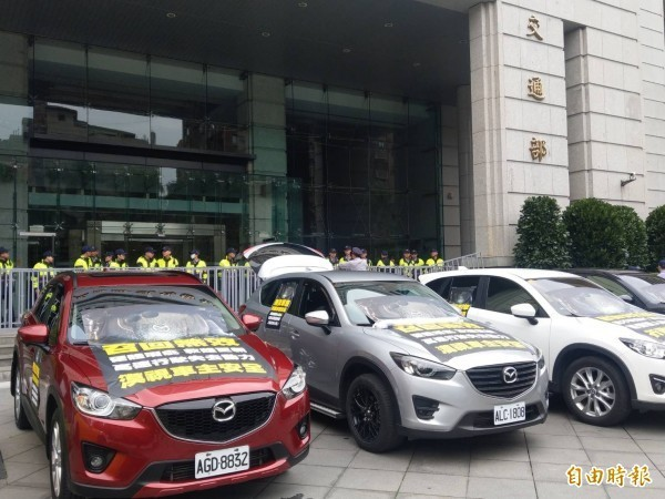 馬自達車主今包圍交通部抗議車輛瑕疵。(資料照,記者鄭瑋奇攝)