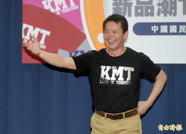 立委林為洲穿上KMT潮T走秀。(資料照)