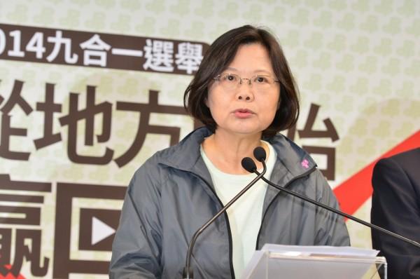 民進黨黨主席蔡英文在選後於黨部發表感言。(記者王藝菘攝)