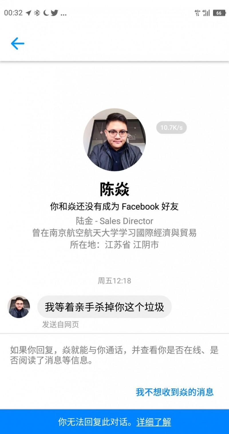李家寶在推特上直播痛批習近平後,便陸續收到網上各方的死亡威脅。(圖擷取自推特)