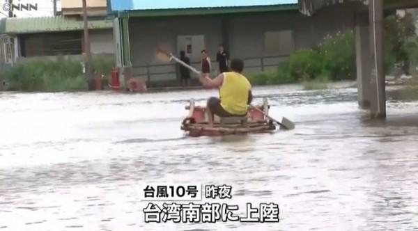 日媒報導台灣遭雙颱夾擊,災情嚴重。(圖翻攝自NNN)