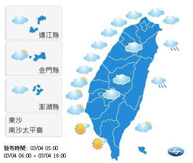 今天各地大多為多雲到晴,僅東半部和各地山區有零星降雨。(圖擷自中央氣象局)