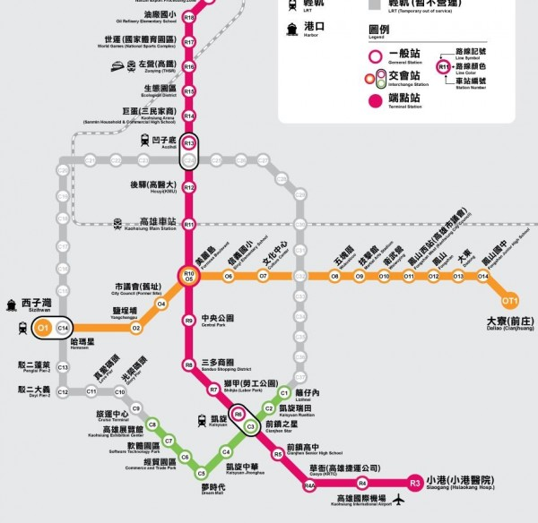 高雄捷運官網上公告的路線圖。(擷取自「高雄捷運」官方網站)