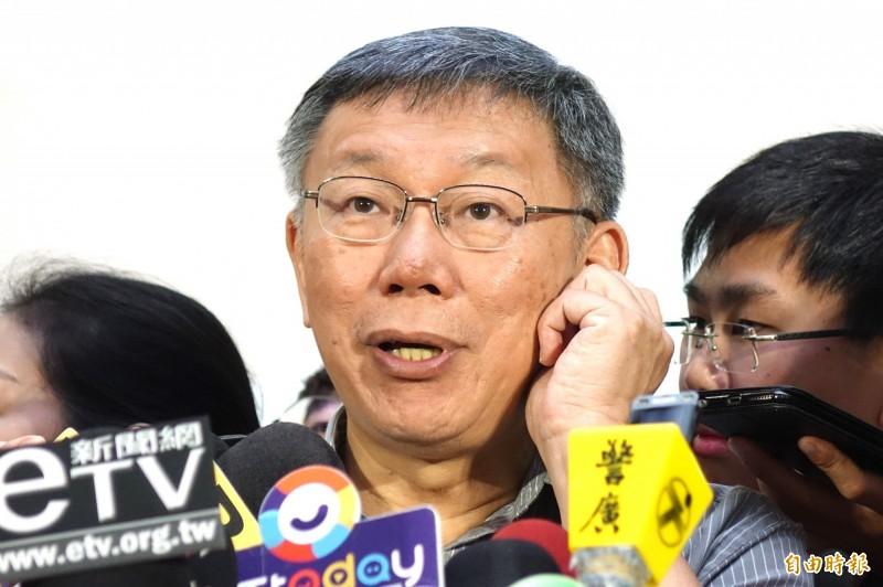 台北市長柯文哲說,我們越表現在意的態度,大陸(中國)更樂意幫我們搞斷交,所以我們應該擺出I don't care(不在乎)的態度。(記者塗建榮攝)