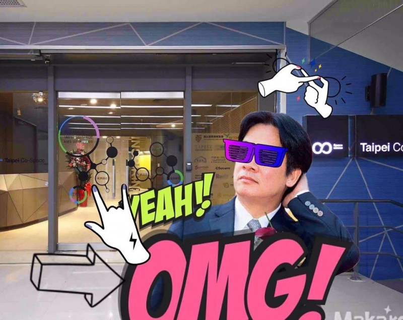 賴清德今天在臉書貼文中還張貼戴著派對眼鏡的合成照片,營造不同以往的風格。(擷取自賴清德臉書)