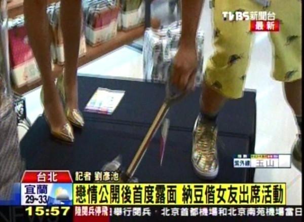 彼此不約而同穿上金色情侶鞋。(圖擷取自TVBS新聞)