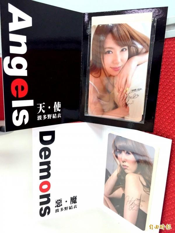 悠遊卡公司與日本AV女優波多野結衣合作推出悠遊卡。(資料照,記者郭逸攝)