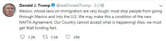 美國總統川普今日在推特發文,揚言要將管制墨西哥移民的選項,拿來作為北美自由貿易協定的談判條件。(擷自川普推特)