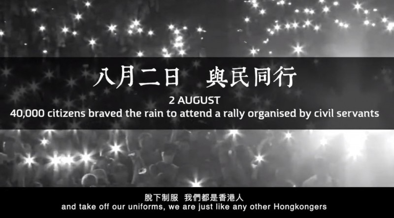 YouTube帳號「Free HongKong」昨日發布一則影片詳細記錄香港「反送中」事件經過,道盡港人心聲。(圖翻攝自YouTube)