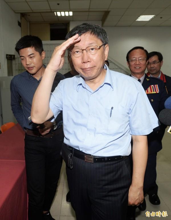 台北市長柯文哲今天強調,北農被查帳的結果,還是要由北農董事會公布,連他這個市長都沒有資格去看監察人的報告。(資料照)