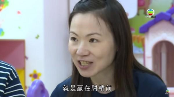 香港一名媽媽近日接受媒體訪問時,說要讓自己的小孩「贏在射精前」,引起港網友圍剿。(圖片翻攝自香港TVB官方YouTube)