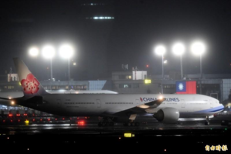 接運滯留中國湖北台灣人的第四次華航類包機今晚9點11分在細雨中飛抵桃園,載回229人。(記者朱沛雄攝)