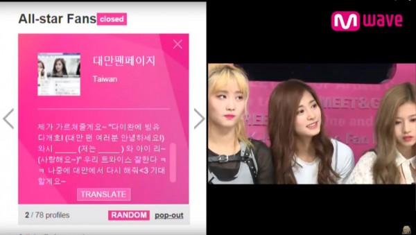 南韓女團「TWICE」中正港的台灣女孩子瑜,在節目中教導團員正確的台語該怎麼說。(圖擷自Youtube)