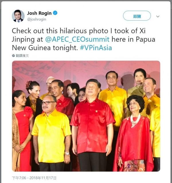 中國國家主席習近平在APEC大合照期間一度閉上眼睛,這一幕被美國記者瞬間捕捉到。(圖擷取自推特)