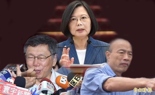 綠黨強調,面對中國施壓與威脅,現階段不清楚表態支持蔡英文(中)總統連任,難道要讓韓國瑜(右)當選? 難道要讓搖搖擺擺的柯文哲(左)有見縫插針的機會? (資料照合成)