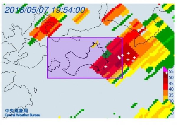 金門發布大雷雨即時訊息。(圖擷自中央氣象局)