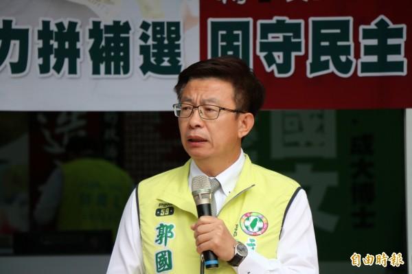 台南市長黃偉哲遺留的台南市第二選區立委席次,經黨內民調後,徵召前勞動部次長郭國文。(資料照)