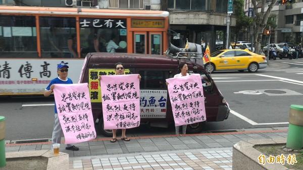 其實「中國民主進步黨」的黨主席周慶峻及秘書長張秀葉同時是「中華愛國同心會」的會長與秘書,榮譽總監張安樂更為「中華統一促進黨」總裁。(資料照,記者劉信德攝)