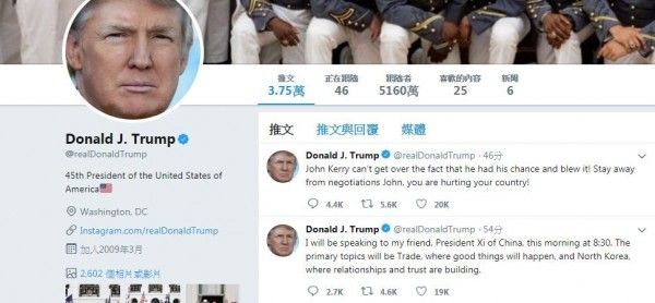 川普在推文中寫道,此次與習近平通話首要提及的就是貿易,且將有「好事」會發生。(圖擷取自川普推特)