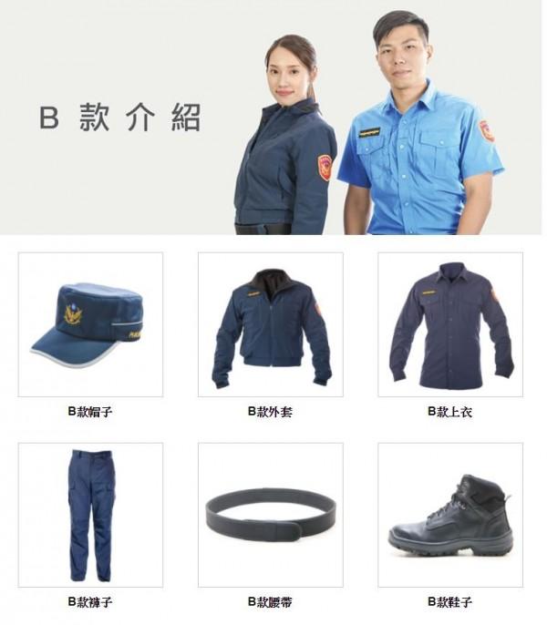 有媒體報導,由B款藏青色當選新警服,不過警政署表示,正確的票選結果和數據,將以晚間對外公布為主。(圖擷取自警政署網站)