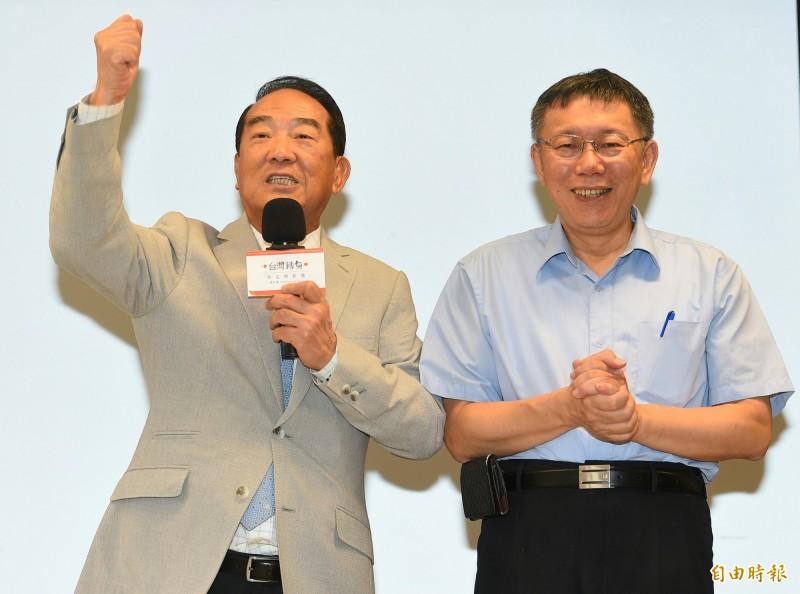 明天雙十國慶台北市政府前廣場舉辦的升旗活動,台北市長柯文哲(右)、鴻海集團創辦人郭台銘將同台,而北市府證實,親民黨主席宋楚瑜(左)也將出席。(資料照)