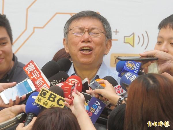 台北市長柯文哲出席2018臺北地政週「地政維新4.0」活動,媒體聯訪。(記者王藝菘攝)